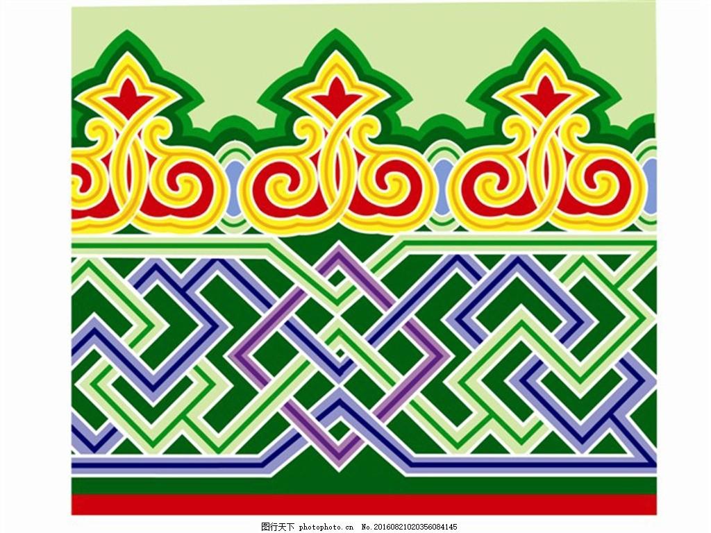 蒙古图案 蒙古元素 蒙古 蒙古花纹 民族      设计 底纹边框 花边花纹