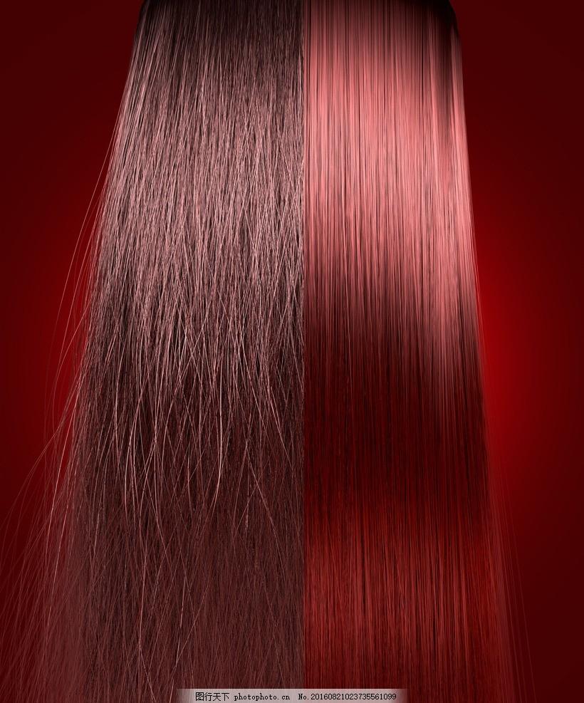 酒红色头发对比 头发 秀发 发丝 放大镜 金发 长头发 柔顺 洗头膏