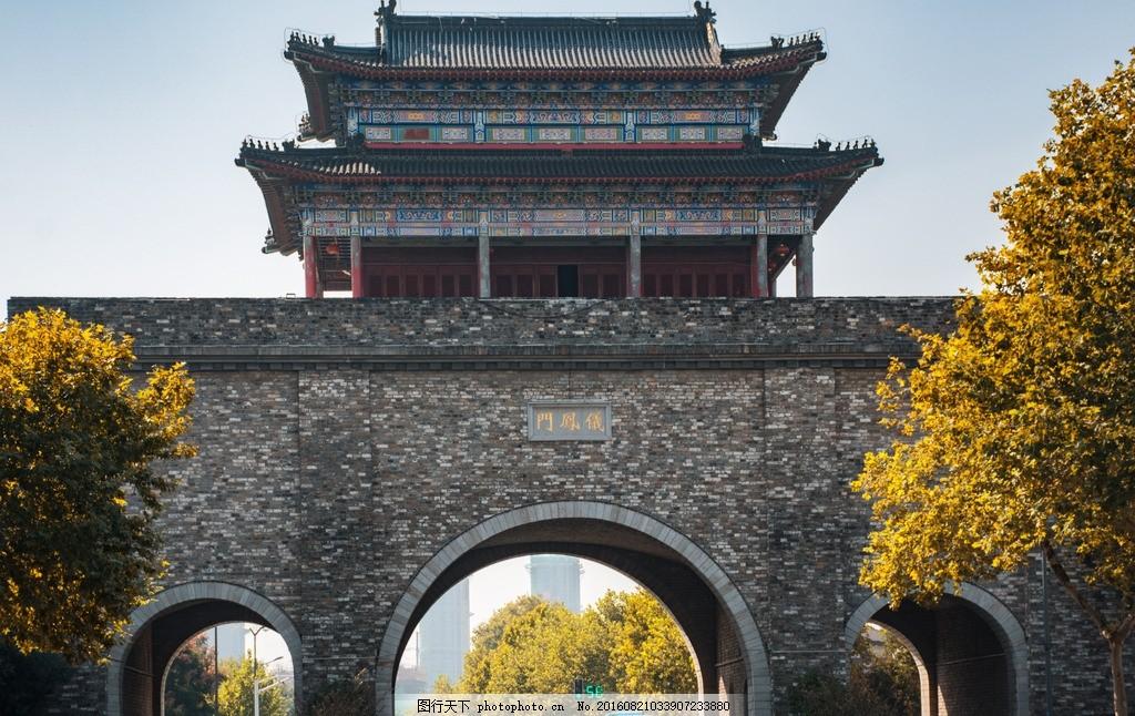 南京凤仪门 古城 城墙 古城墙 摄影 国内旅游