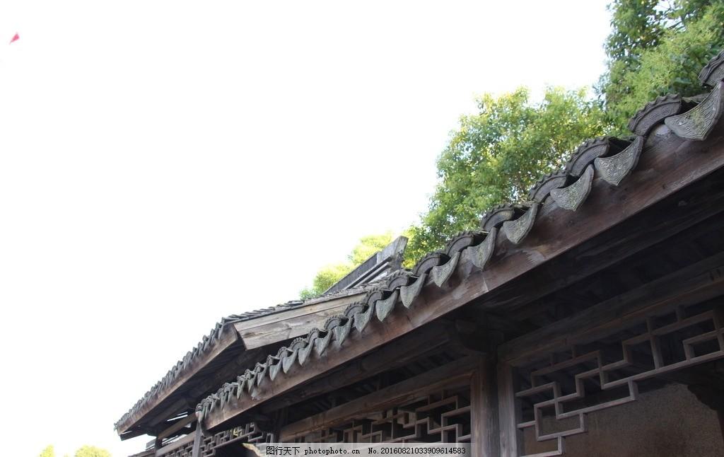 乌镇房檐 古式房檐 屋顶 瓦 窗框 木质 建筑 树叶 摄影 国内旅游