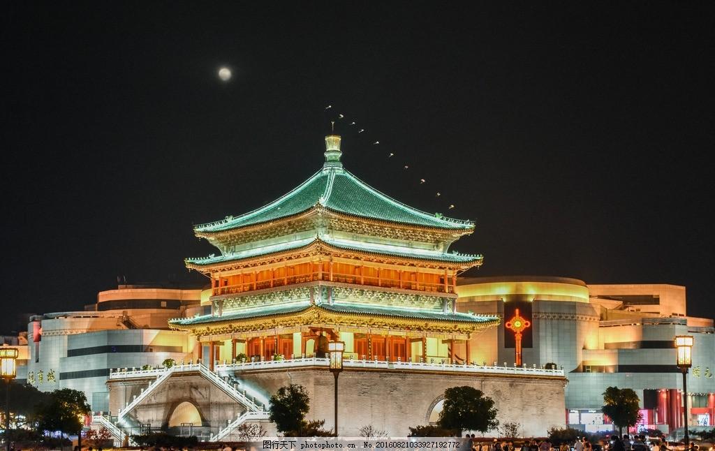 西安钟楼 陕西 古建筑 古迹 西安古迹 钟鼓楼 钟楼夜景 摄影