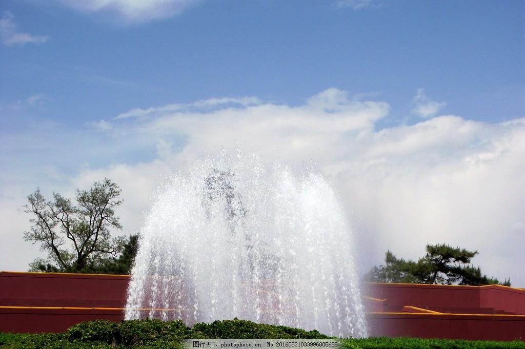 喷泉 蓝天 白云 红墙 北京 天安门旁 摄影照片 国内旅游