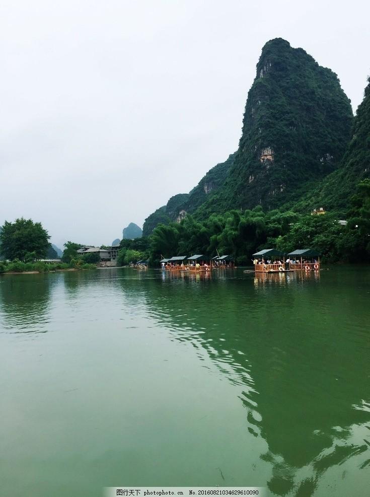 山水美景 山水 美景 漓江 桂林 竹筏 摄影 自然景观 风景名胜 72dpi