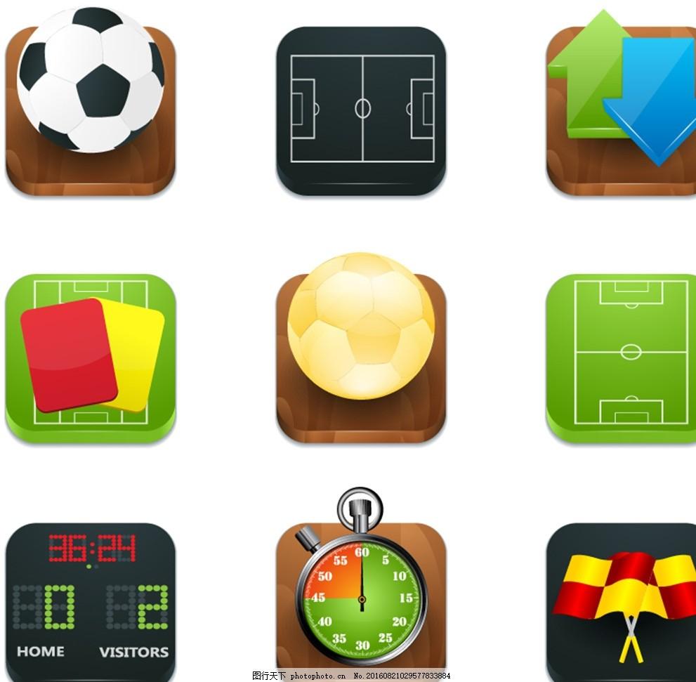 方形体育图标矢量素材 足球 足球场 警告牌 金足球 助威旗 计时器