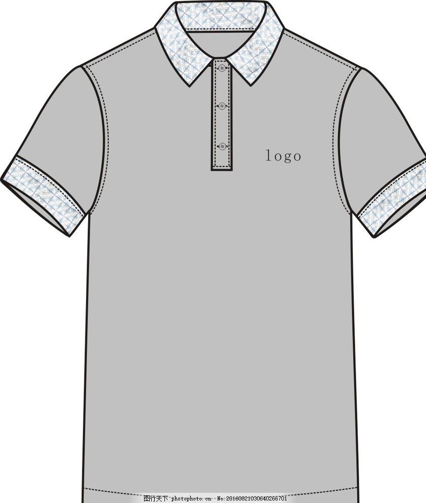 t恤设计图 服装设计 印花图案