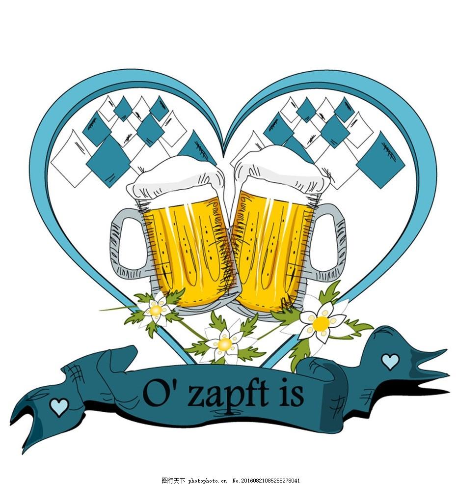 手绘啤酒节海报矢量素材