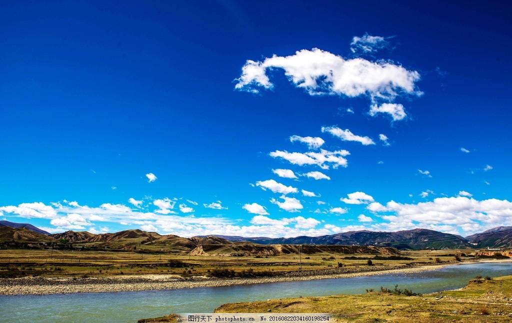 唯美西藏风景