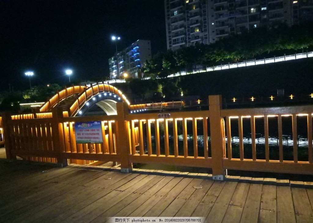 夜景 灯光 栈道 拱桥 河水 摄影 栏杆 木栈道 走廊 建筑园林