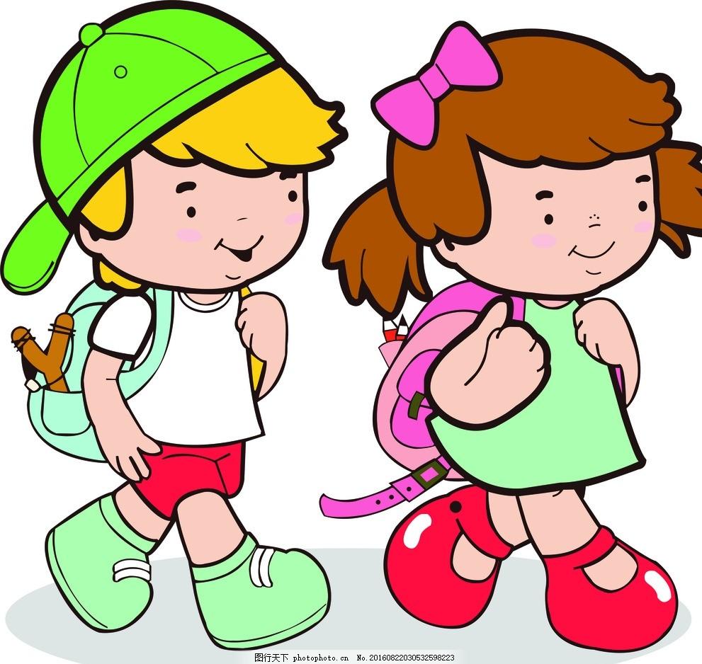 上学 小朋友 卡通人物 卡通小朋友 卡通学生 幼儿园 幼儿园小朋友