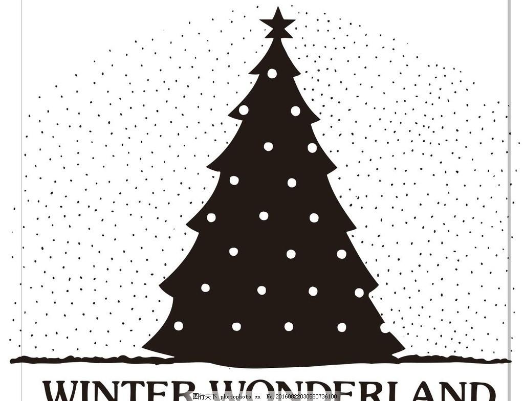 圣诞节素材 圣诞之夜 圣诞节 艺术插画 插画 装饰画 简笔画 线条 线描