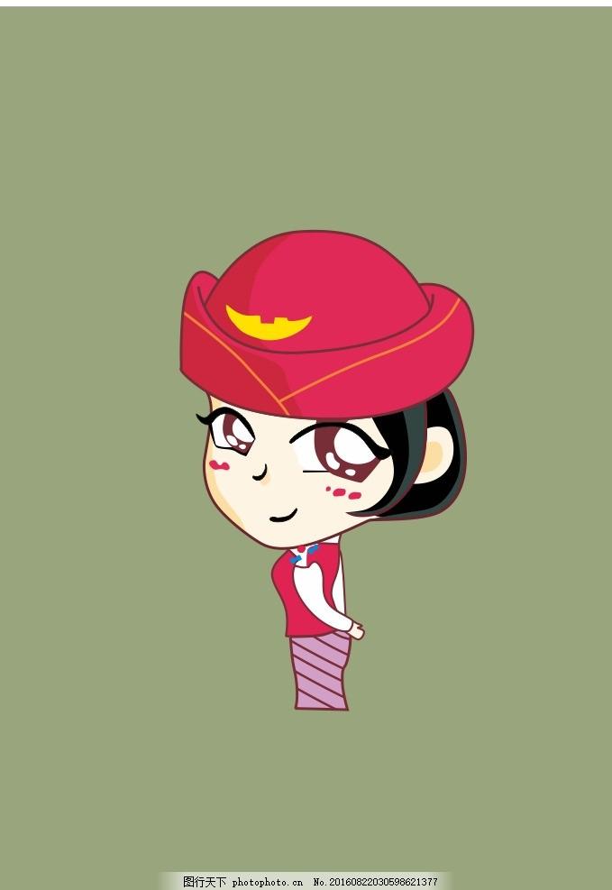 提示 卡通空姐 空姐漫画 漫画 插画 插图 空姐矢量图 空姐素材 美女图片