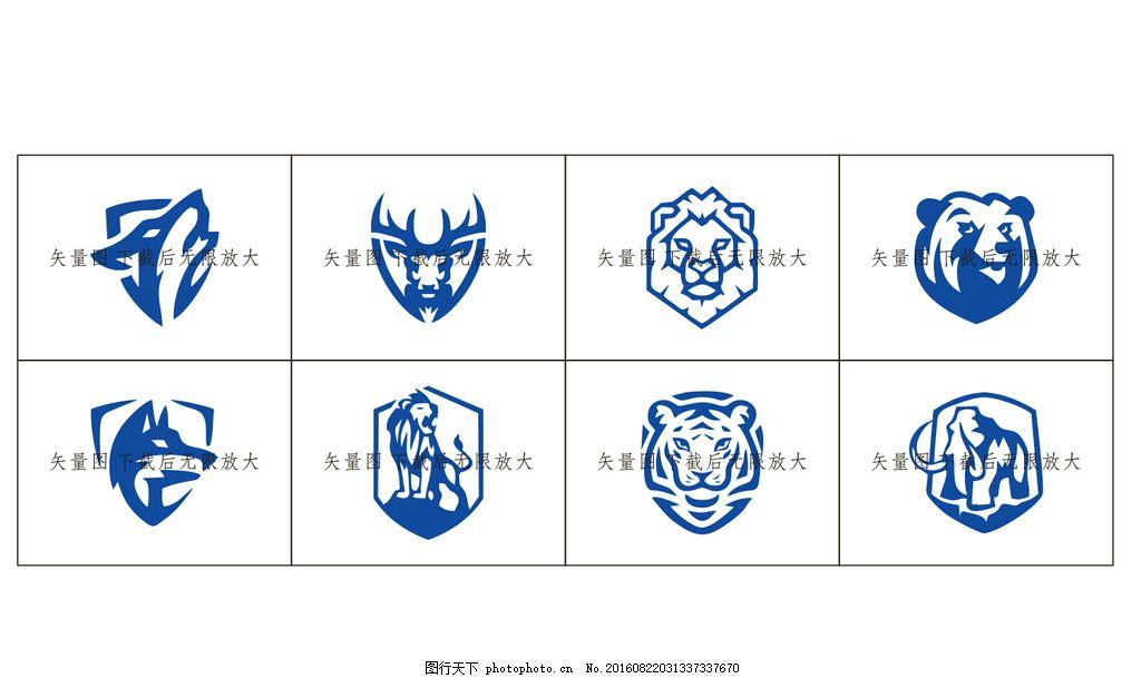 动物盾牌 动物标志