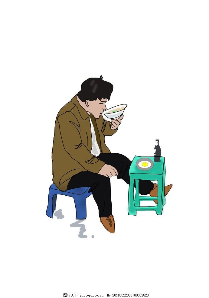 人物手绘 高矮凳吃面 人物吃面绘画 重庆街头吃面 小面 包装 人物手绘