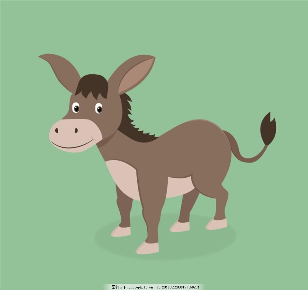 卡通毛驴设计矢量素材 家畜 动物 矢量图 广告设计