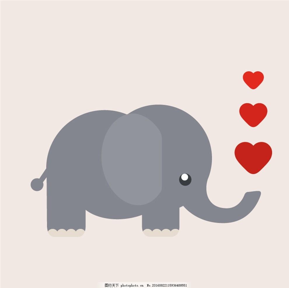 卡通喷爱心的大象矢量素材 红心 动物 情人节 矢量图 广告设计