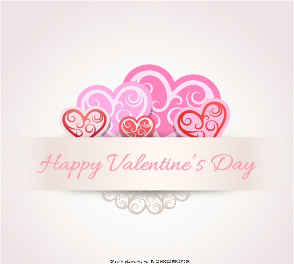 情人节花纹爱心矢量素材 丝带 矢量图 广告设计