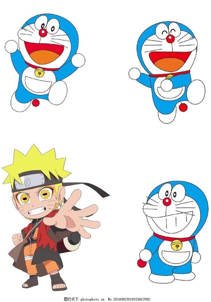 卡通形象 q版人物 漫画人物 卡通漫画 漫画素材 动漫动画