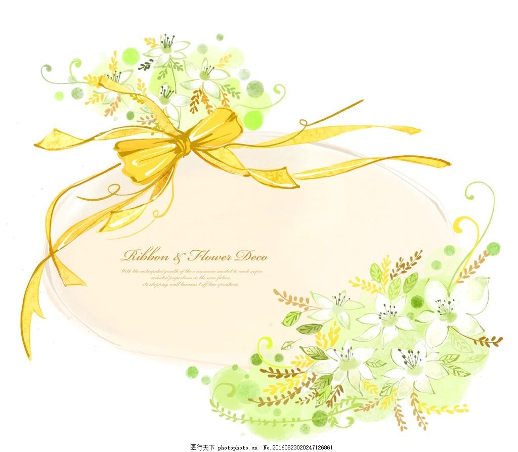 花纹花朵 平面素材 花纹边框 小清新 设计 分层素材 psd分层 韩式水彩