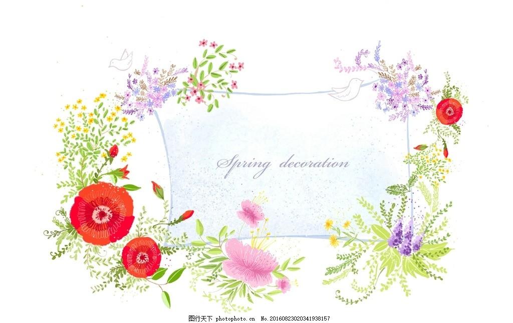温馨背景 梦幻背景 影楼素材 花纹花朵 平面素材 花纹边框 小清新