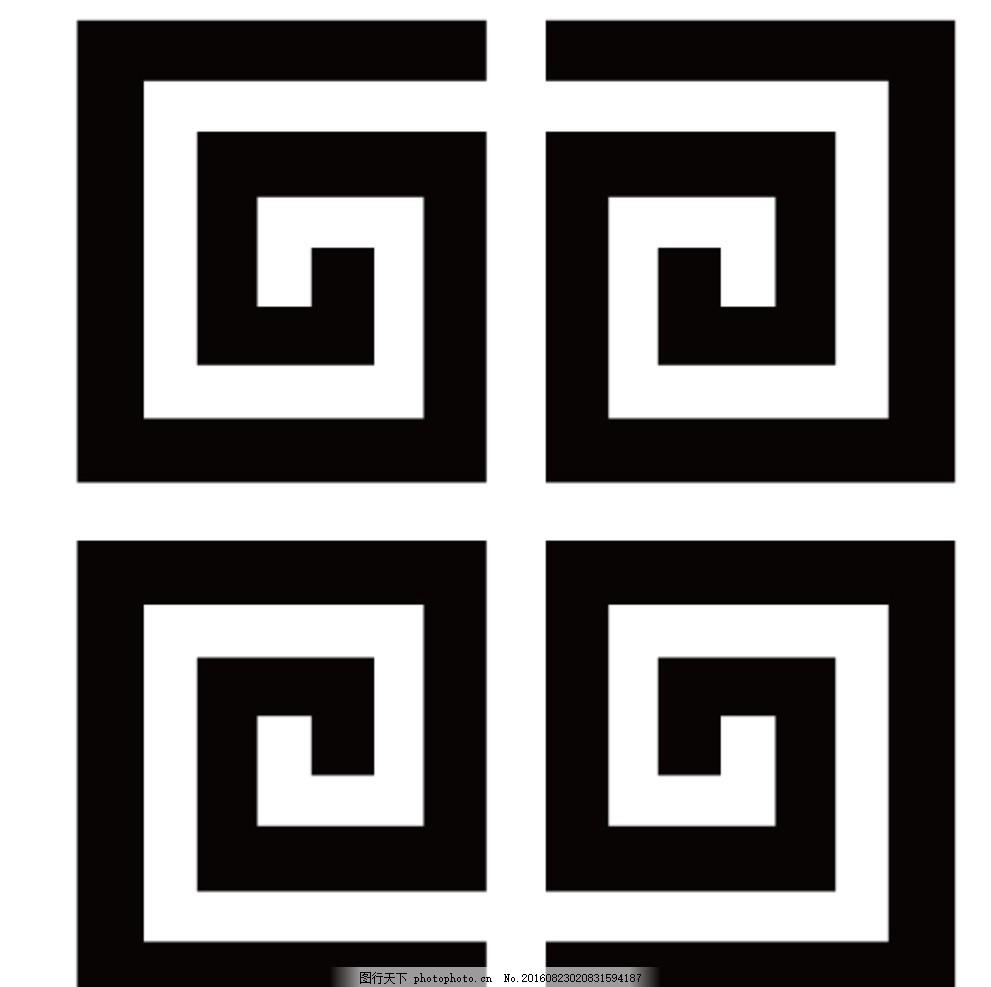 回字纹 中式 底纹 花纹 家具纹饰 设计 底纹边框 其他素材 ai