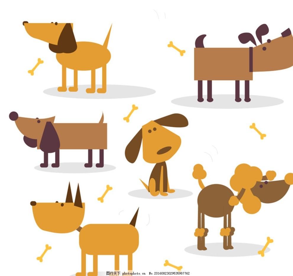 卡通宠物狗 可爱宠物犬 狗 宠物 威尔士柯基犬 西施犬 设计 广告设计