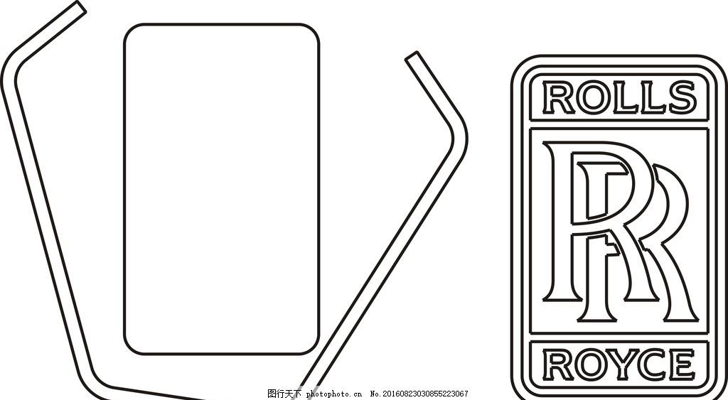 简笔画 设计 矢量 矢量图 手绘 素材 线稿 1024_563
