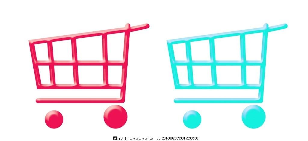 超市手推车 卡通手推车 手推车图标 手推车标志 蓝色手推车 红色手
