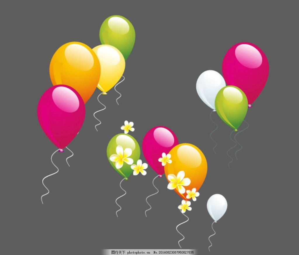 气球 白色花朵 卡通素材 可爱 素材 手绘素材 儿童素材 幼儿园素材