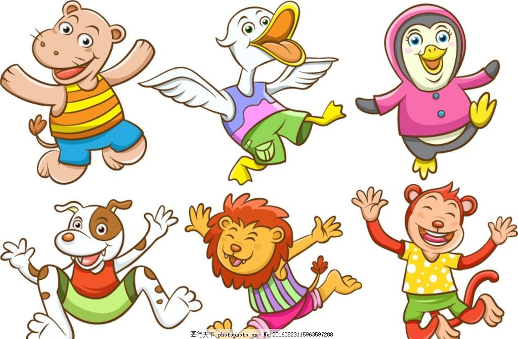 卡通动物 鹅 河马 企鹅 狗 狮子 猴子 动物 卡通 跳跃 矢量图 平面