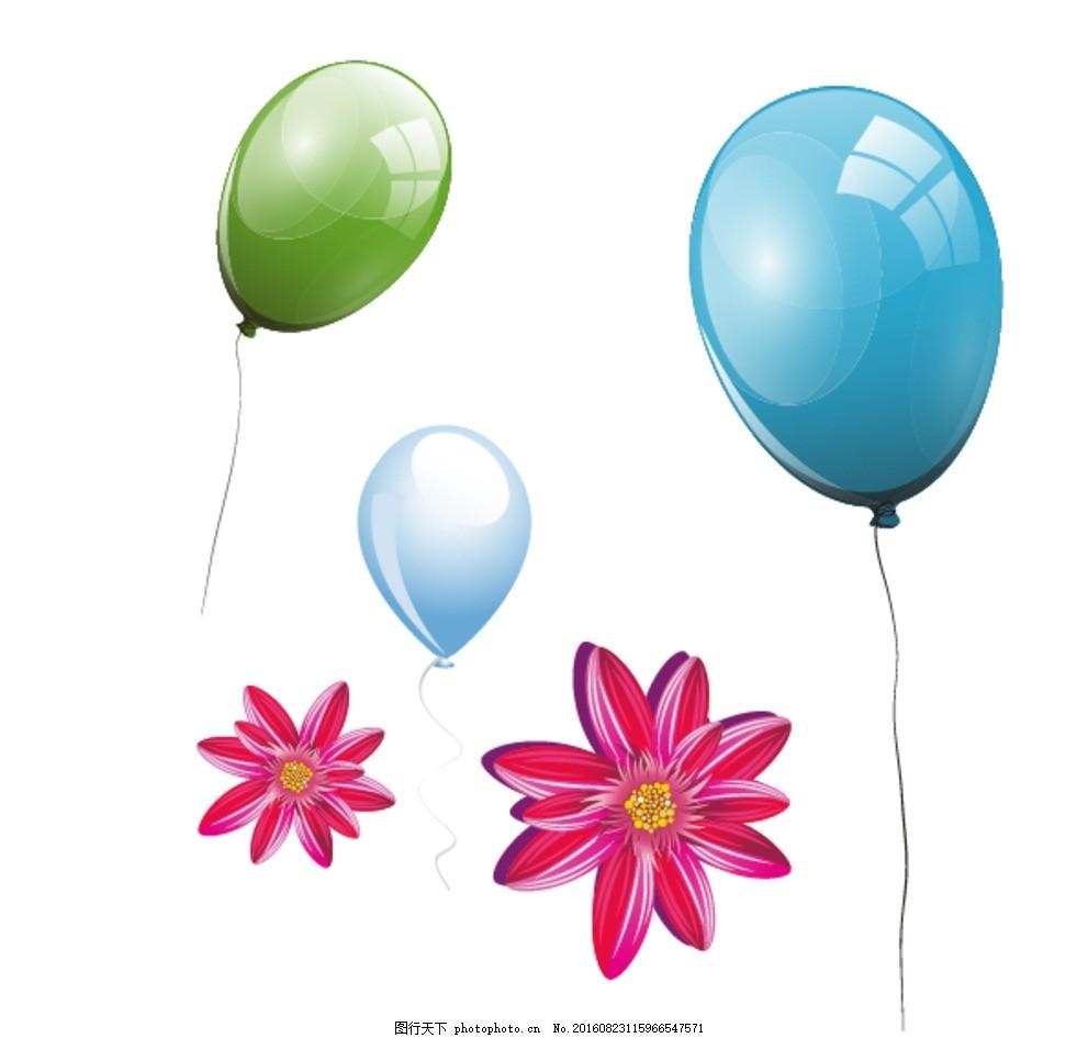 花朵 气球 卡通素材 可爱 素材 手绘素材 儿童素材 幼儿园素材 卡通