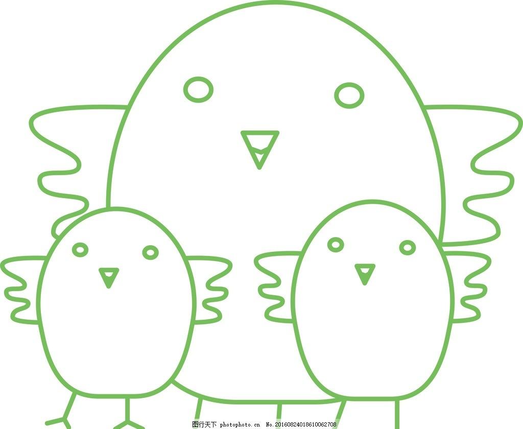 小鸡 卡通鸡 家禽家畜 生物世界 矢量 cdr 鸡蛋 三只鸡 母鸡 简笔画