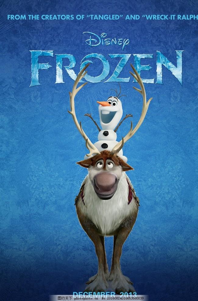 冰雪奇缘 冰雪大冒险 白雪皇后 麋鹿 雪宝 迪士尼 家庭 喜剧 电影