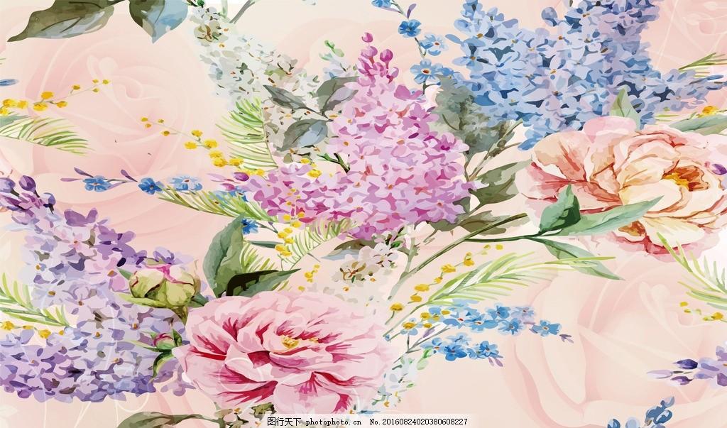 水彩 丁香花 牡丹花 玫瑰花 花纹 矢量图 花纹汇 设计 底纹边框 花边