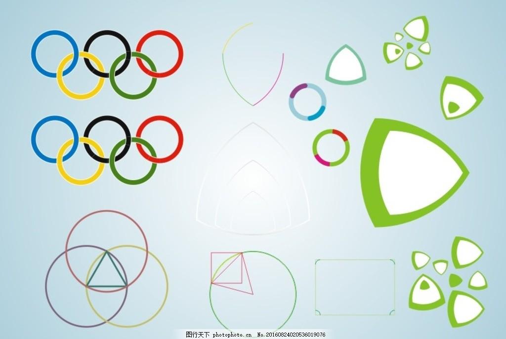 几何形素材 几何形 奥运五环 三角形 正方形 圆形环形 变形 几何世界