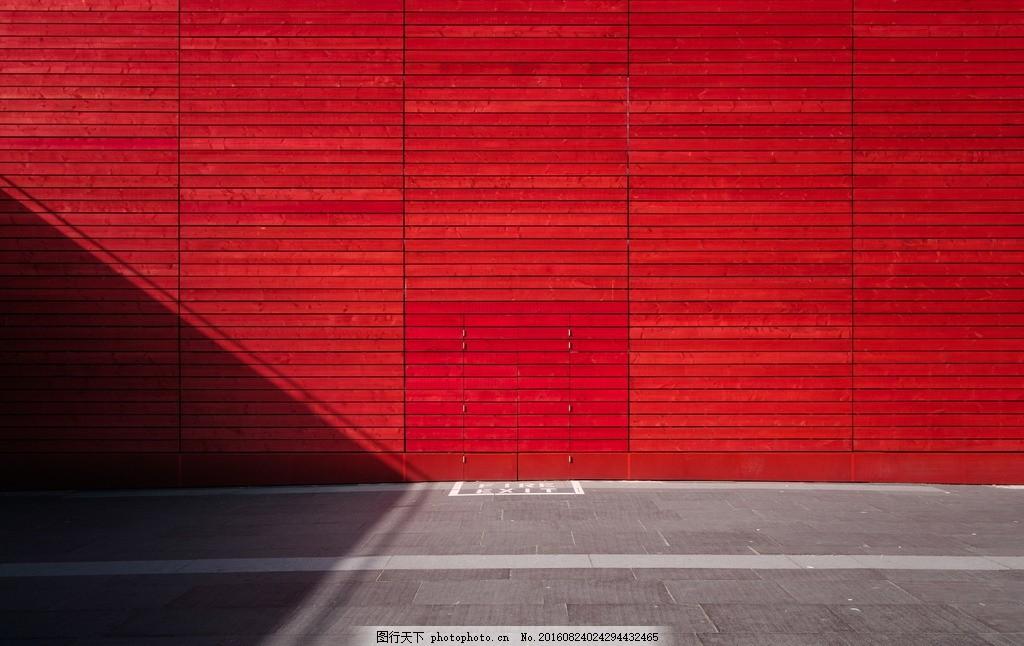 漂亮的红墙 红墙 墙壁 红色 阳光 阴影 素材天下 摄影 自然景观 建筑