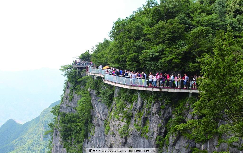 玻璃桥 张家界 山峰 旅游 国内游 风景摄影 摄影 旅游摄影 国内旅游 7