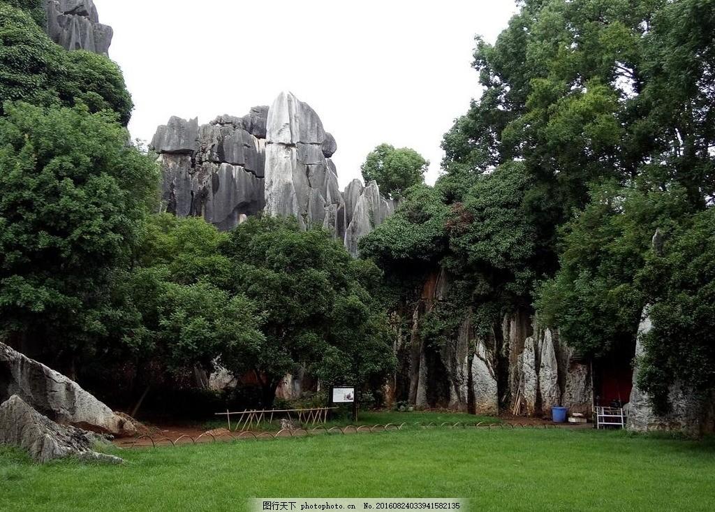 石林風景區 石林旅游 昆明石林 石林 云南石林 攝影 旅游攝影 國內