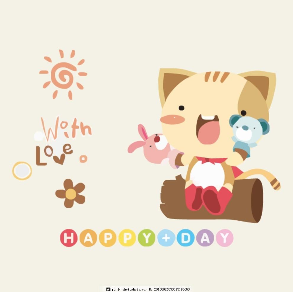 小动物素材 动物图案 卡通图案 漫画人物 动漫 设计 广告设计 海报