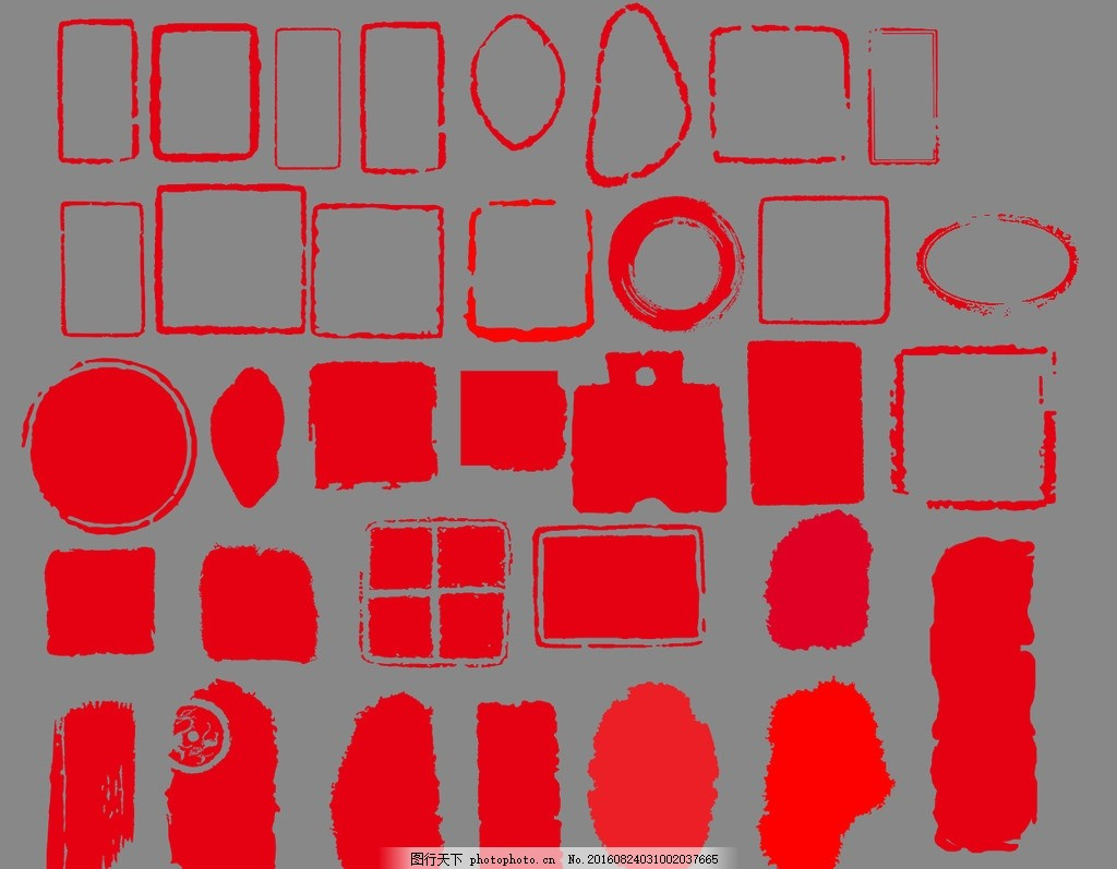 印章 素材 红色印章 印章下载 psd 设计 广告设计 其他 印章图案 图章