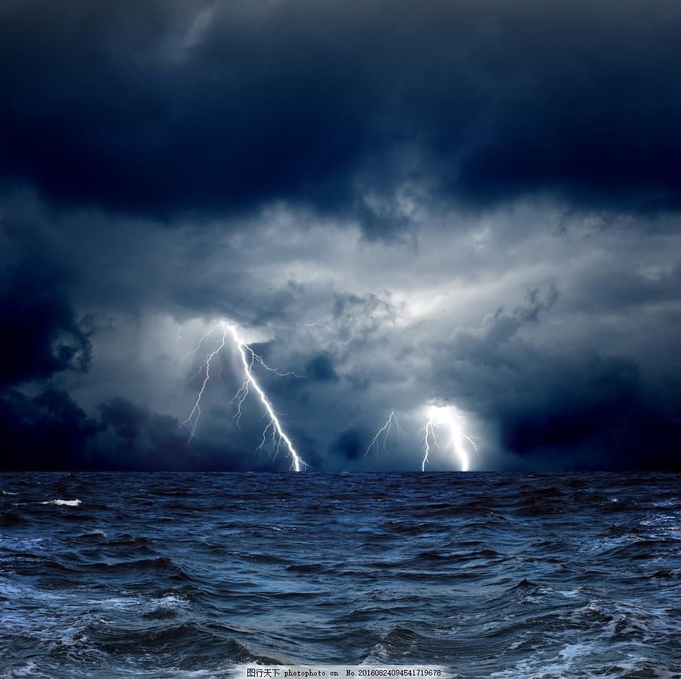 暴风雨 大海 蓝色背景 海边风景 波浪 波涛汹涌 闪电 乌云 摄影