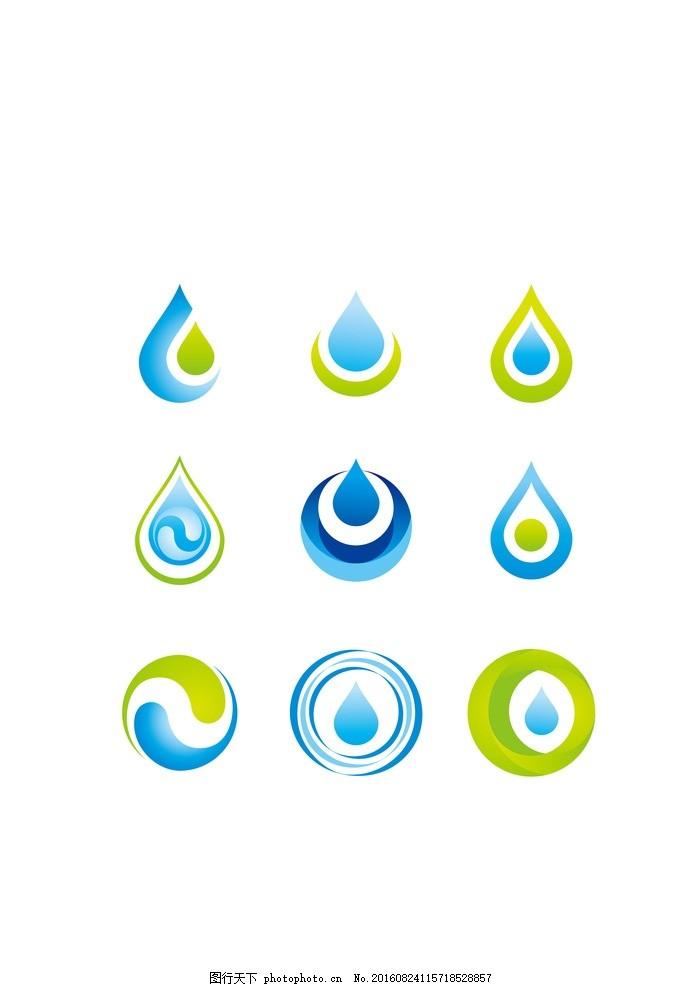 水浪 夏季海洋 补水 水素材 水珠素材 透明 透明水滴 水龙头 灯泡