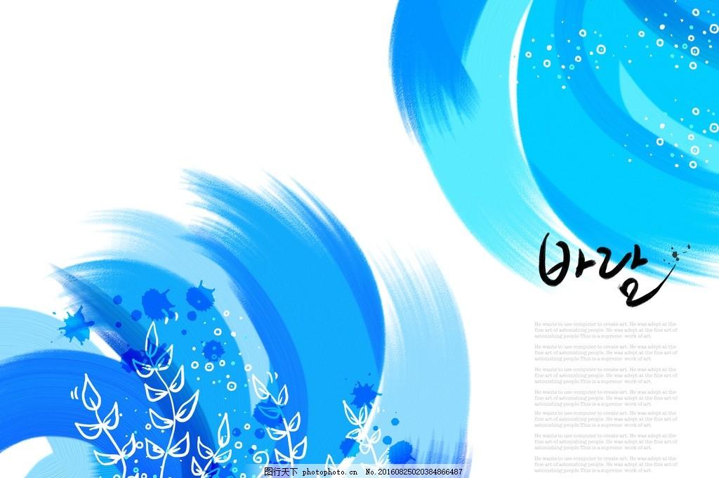 蓝色水墨唯美背景底纹 设计素材 海报背景 浪漫唯美 花纹背景 卡通