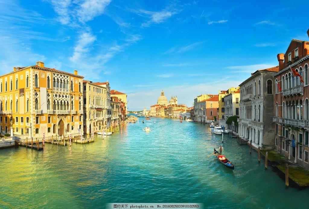 欧洲 意大利 威尼斯 河道 水城威尼斯 浪漫威尼斯 摄影 旅游摄影 国外