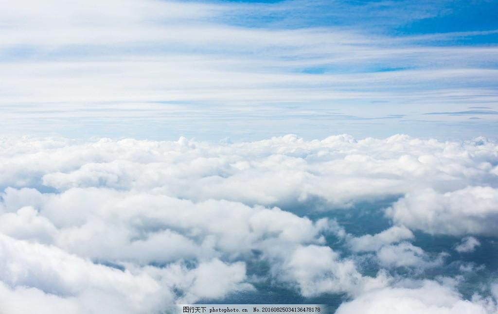 空中 天空 蓝天 蓝天白云 云朵 白云 云层 云团 航拍 摄影 风景 风光