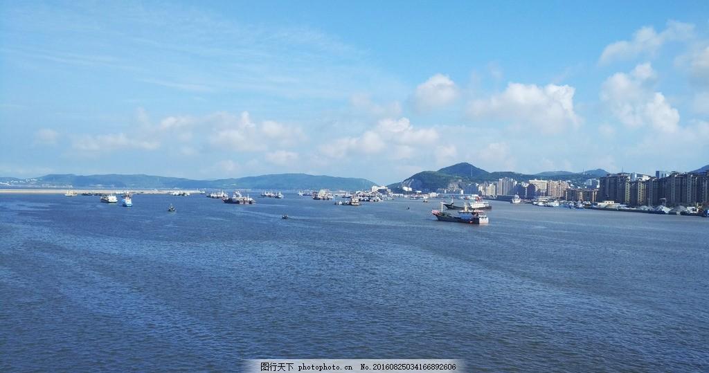 渔港 大海 东海 渔家乐 东海渔村 蓝天白云 岛 浙江舟山 海滩 菜园镇