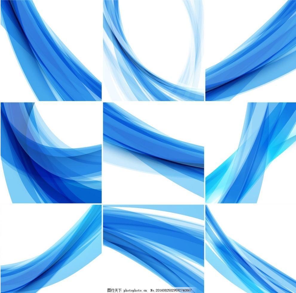 蓝色线条 线条 曲线 波浪线 文本背景 手绘线条 不规则线条 抽象 几何