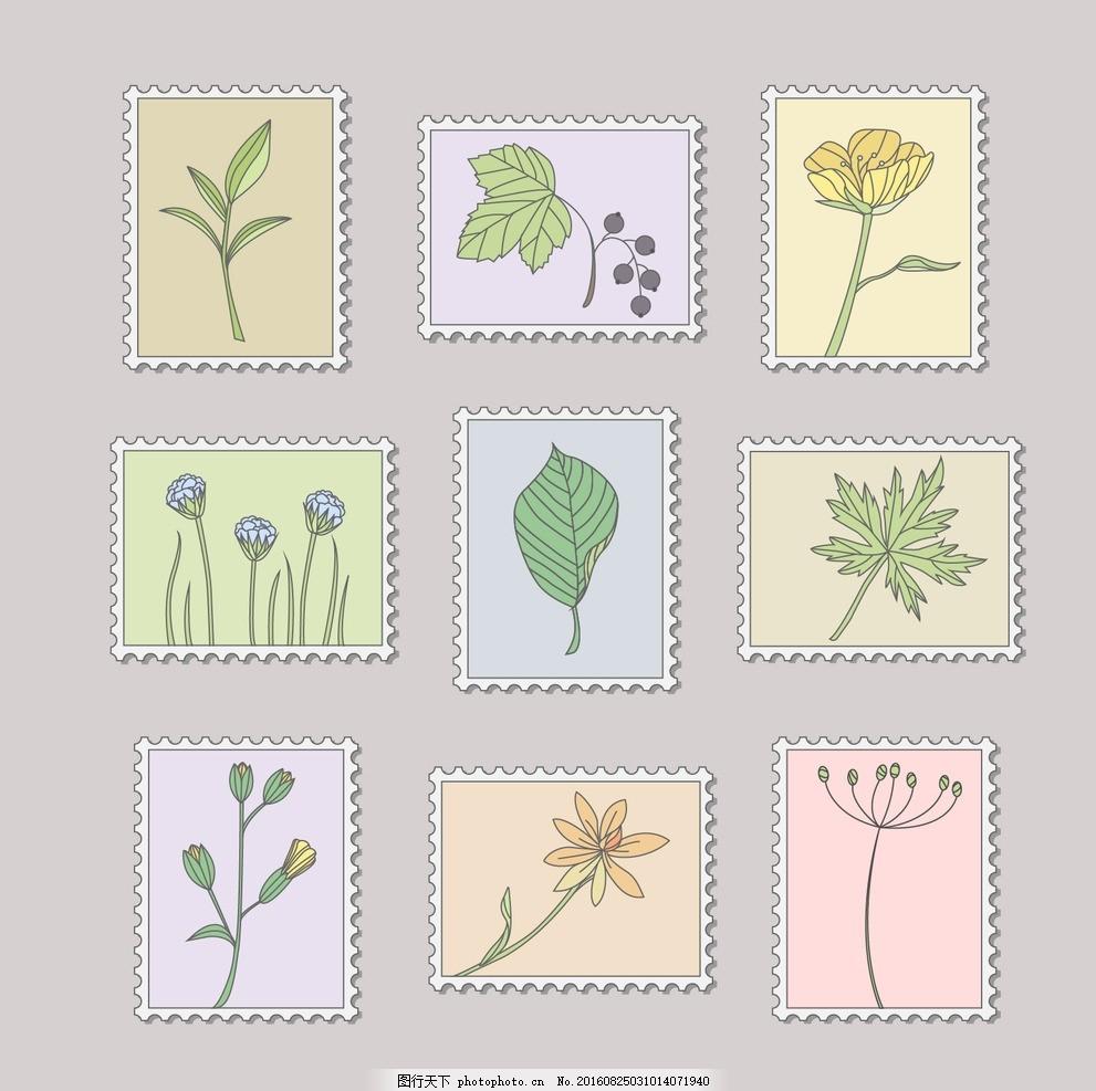 手绘植物邮票集