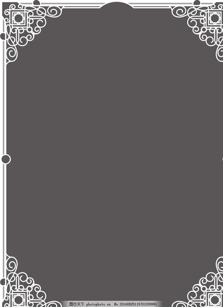 欧式花纹 边框 花纹花边 欧式边框 时尚花边 装饰花边 证书花边 中式