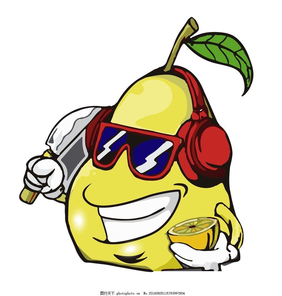 矢量梨 水果 水果篮 矢量图 矢量水果 卡通 卡通水果 广告设计