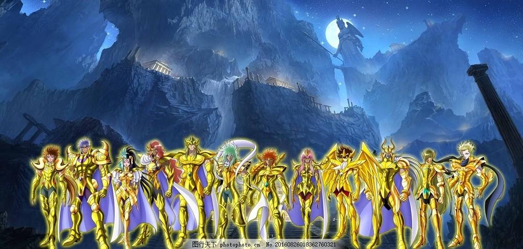 新黄金圣斗士 贵鬼 原创 新版圣斗士 人物原画 黄金12宫 白羊座 金牛图片